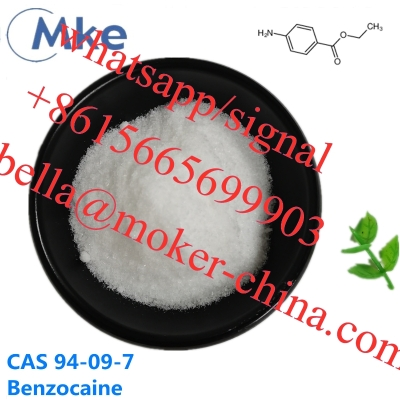buy Benzocaine Local Anesthetic CAS 94-09-7 High Buyback Rate and Safe Delivery
