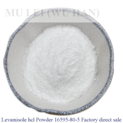 Levamisole hcl Powder 16595-80-5 Factory direct sale Levamisole hcl Free of Customs Clearance