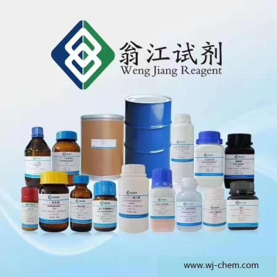 buy Ethylacetate