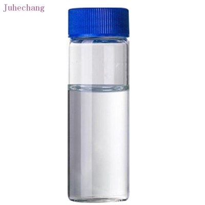 buy 2-Chlorobenzaldehyde cas 89-98-5 99% Colorless to pale yellow oily liquid