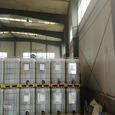 buy Propylene Glycol Best Price 57-55-6 Fengda High Purity 99.8% min Propylene Glycol 99.9%  colorless liquid YJ-007 YIJIA