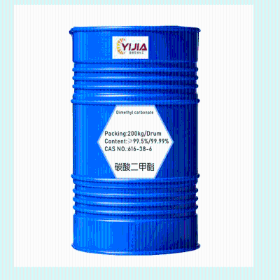 buy Dimethyl carbonate of industrial grade Blue Iron Drum 99.9% 99.9% colorless liquid YJ-004 YIJIA