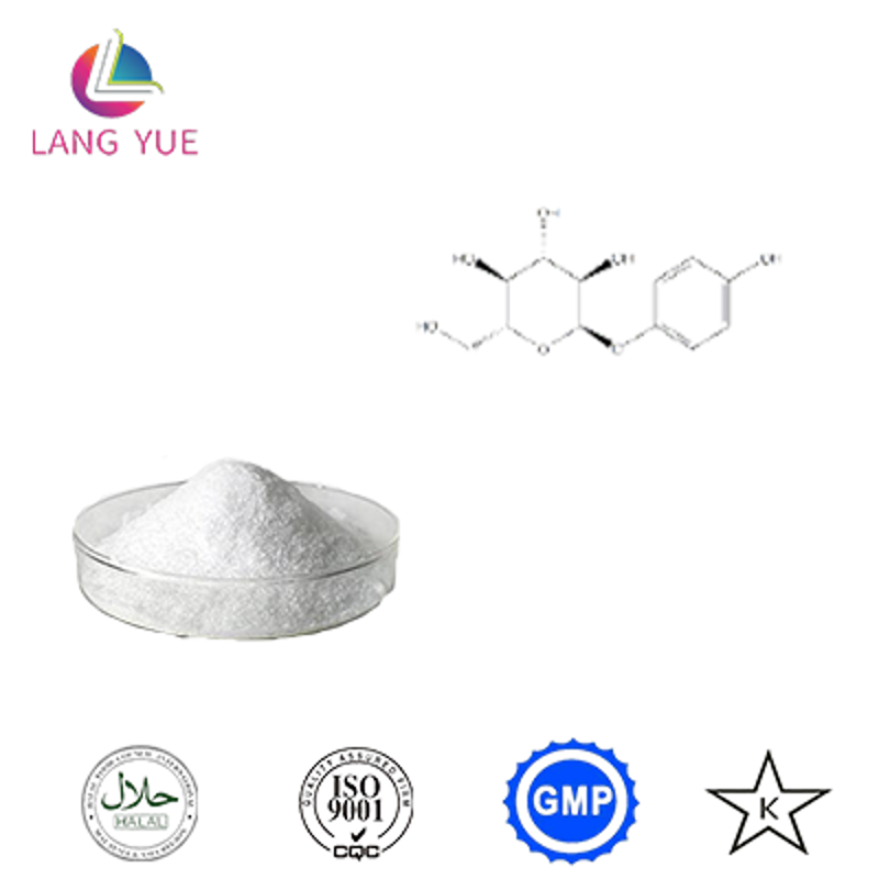 α-Arbutin 99% White powder  Langyue buy