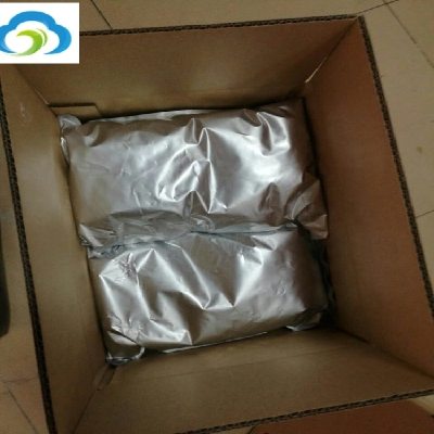 Factory Supply  Lowest  price   4-Amino-3, 5-Dichloroacetophenone CAS 37148-48-4 with Best Price