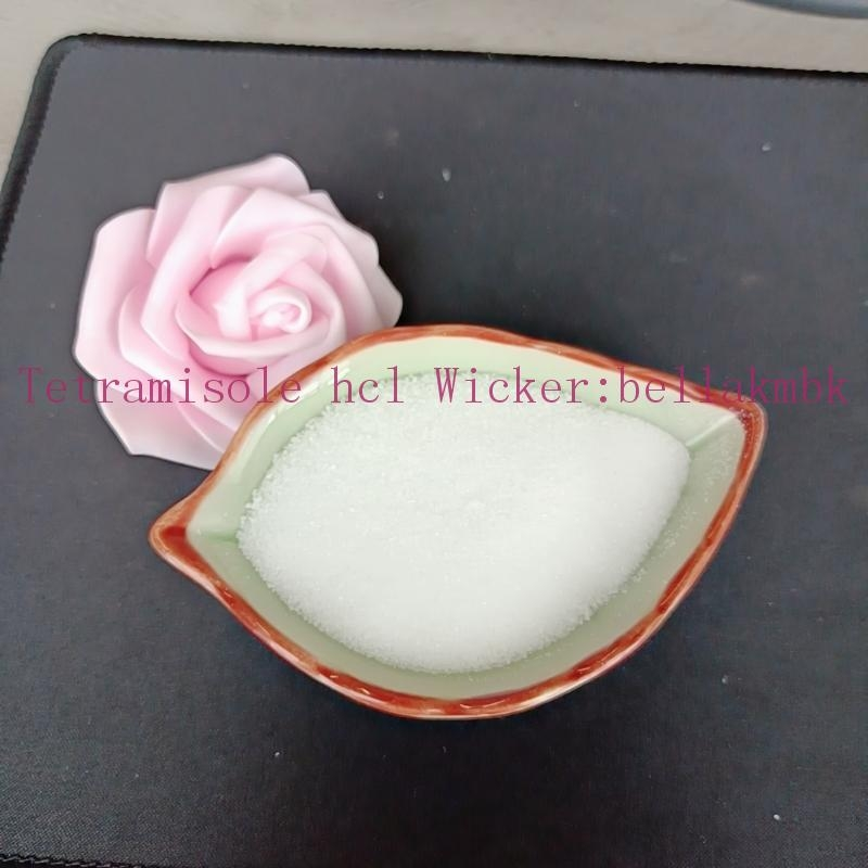 Tetramisole hydrochloride white powder 5086-74-8  with factory price buy
