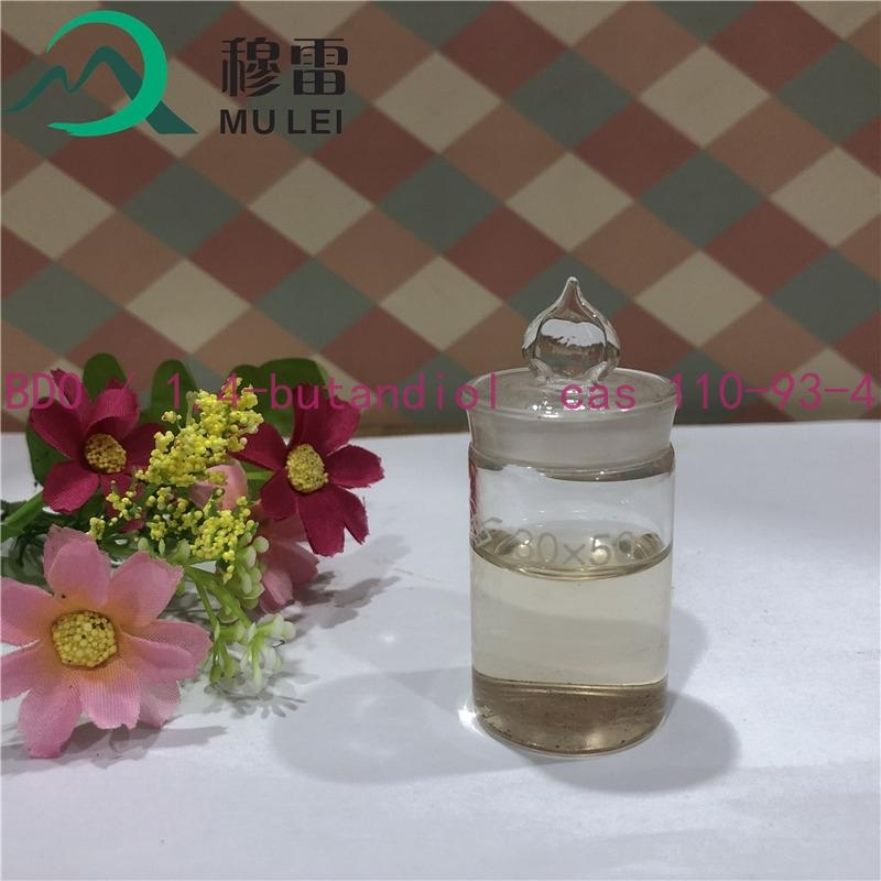 USA  free custom clearance fast delivery 99.9% 110-63-4 Bdo 1, 4-Butanediol  clear liquid from china supply