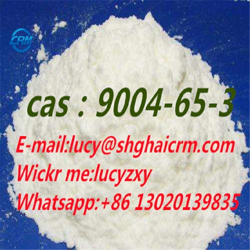 Hydroxypropyl Methyl Cellulose 99% white-off solid or colorless liquid 9004-65-3 CRM