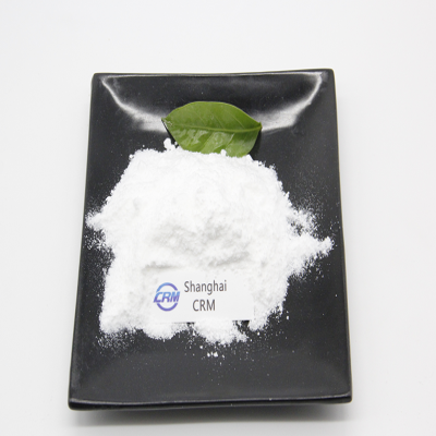 Manufacturer high quality Tianeptine sodium salt CAS 30123-17-2 High quality with Low Price