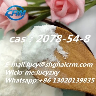 buy Pharmaceutical Intermediate Propofol CAS 2078-54-8 with Best Price 99% White powder 2078-54-8 CRM