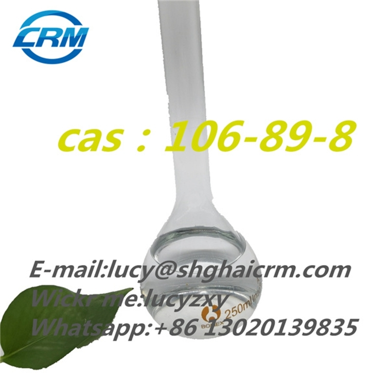 Hot Selling High Quality Epichlorohydrin with Best Price CAS 106-89-8 99% Colorless liquid 106-89-8 CRM