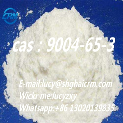 Hydroxypropyl Methyl Cellulose (HPMC) , CAS No.: 9004-65-3, HPMC as Construction Material 99% White powder 9004-65-3 CRM