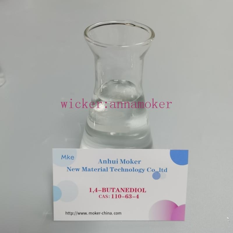 Safty Shipping and speedy Package of Organic Solvent 1.4 Butanediol CAS 110-63-4 99% white powder 110-63-4 Moker buy