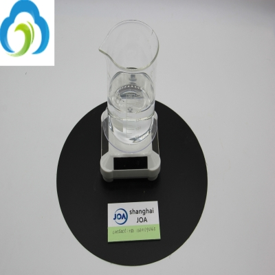 buy CAS 108-32-7 High Quality of Propylene Carbonate with Best Price