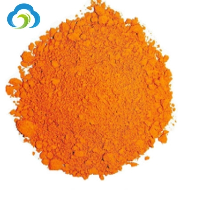 buy Supplement Raw Materials Xanthophyll CAS 127-40-2 Lutein for Health