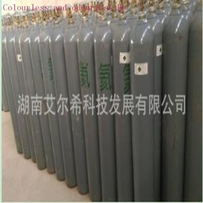 buy 99.999% High purity He 99.999% Colorless and odorless 40l Airship