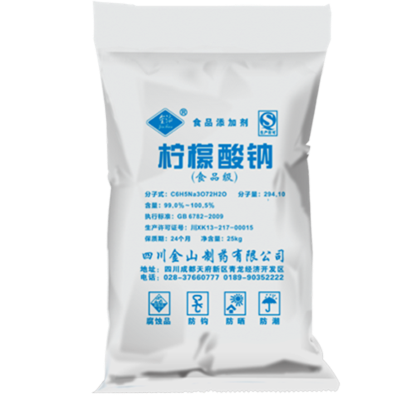 buy Food additive Sodium citrate