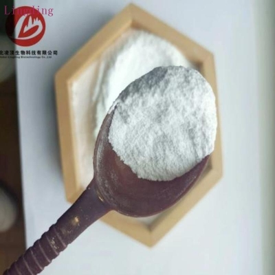 buy 99% Purity Donepezil Hydrochloride CAS 120011-70-3 Pharmaceutical Chemical