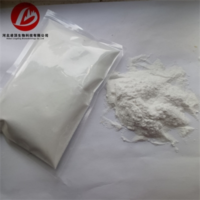 buy Factory Supply Best Quality Vinpocetine 99% Powder CAS 42971-09-5