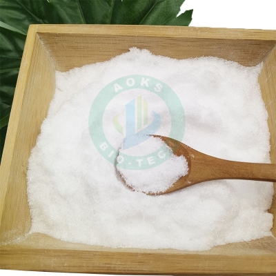 buy Good Quality Non-Steroidal Naproxen CAS 22204-53-1 for The Relief of Fever 99% powder  22204-53-1 aoks