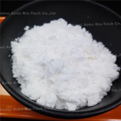 buy Big Discount Purity 99% Glucosactone CAS 90-80-2 with Best Quality 99% white powder 90-80-2  aoks
