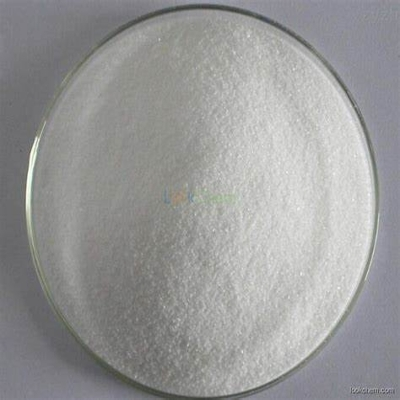 buy Venlafaxine hydrochloride Manufacturer/High quality/Best price/In stock CAS NO.99300-78-4 99% white crystalline powder