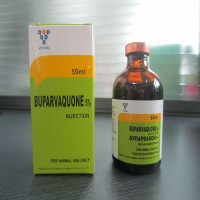 buy 5% Buparvaquone injection  red clear liquid  VEYONG