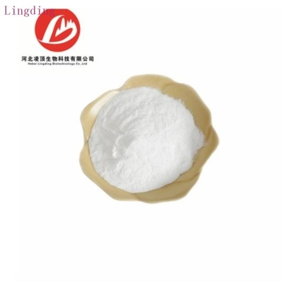 buy Factory Supply High Purity Omeprazole CAS 73590-58-6 and Best Price