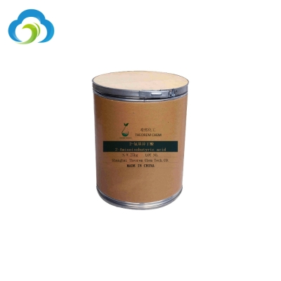 factory outletN-(tert-Butoxycarbonyl)-4-piperidone cas79099-07-3 99%