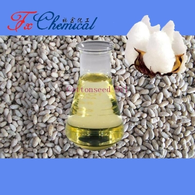buy Cottonseed Oil CAS 8001-29-4 95%