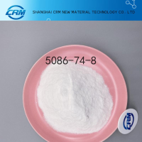 China High Quality CAS 5086-74-8 Tetramisole Hydrochloride Manufacturer and Suppliers buy