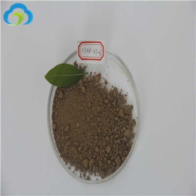 Factory Supply 4-Amino-3,5-dichlorophenacylbromide cas 37148-47-3