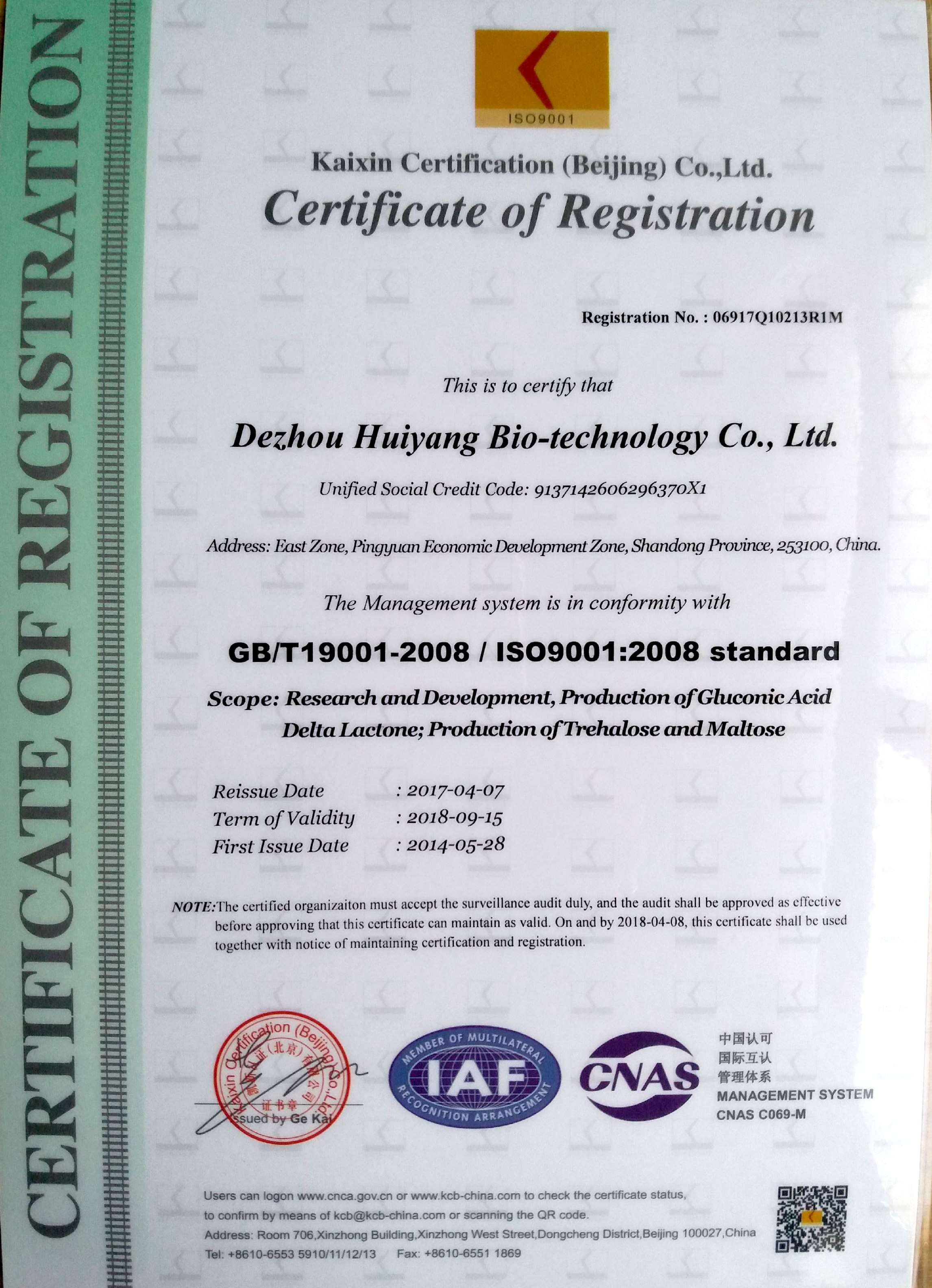 ISO 9001 of Trehalose and GDL