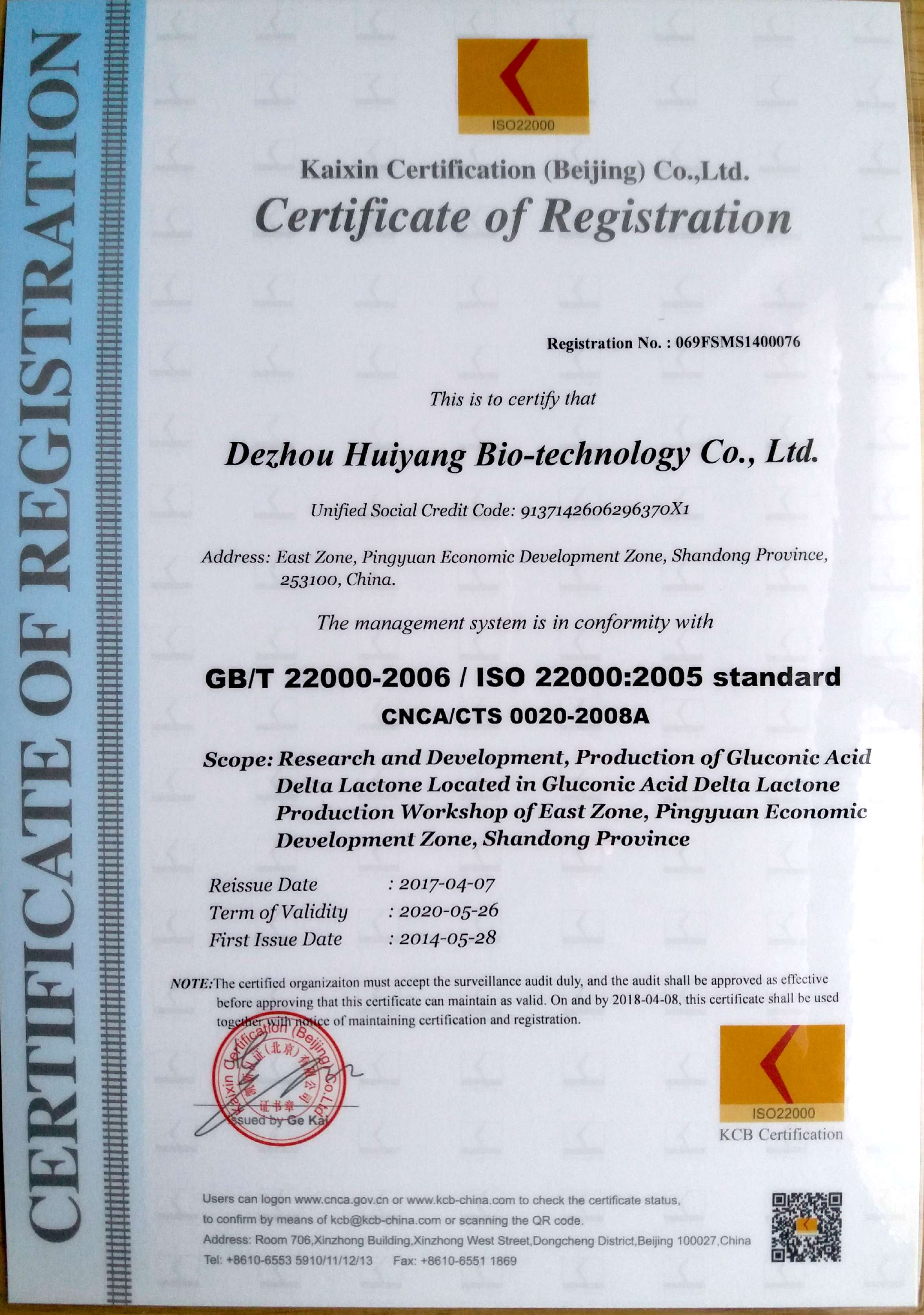 ISO 22000 of GDL