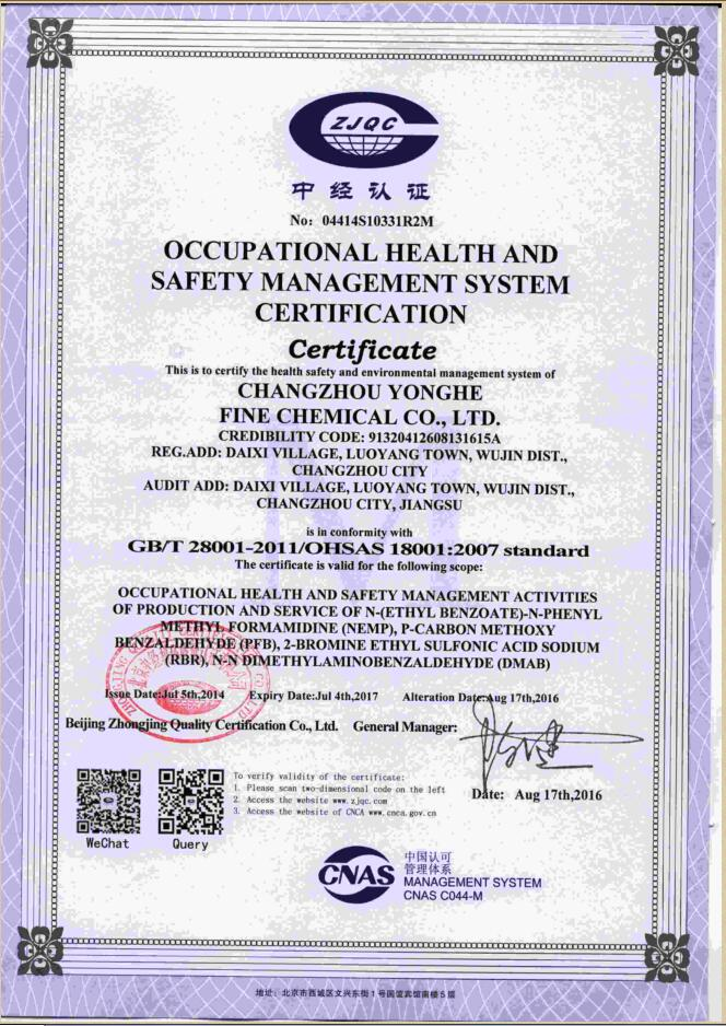 OCCUPATIONAL HEALTH AND SAFETY MANAGMENT SYSTEM CERTIFICATION